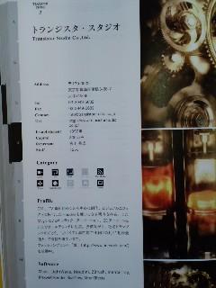 100630_1730~01.jpg