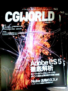 cgw147.jpg