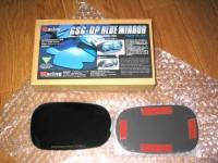 blue_mrr.jpg