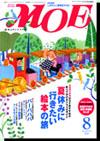 mo0508_s.jpg