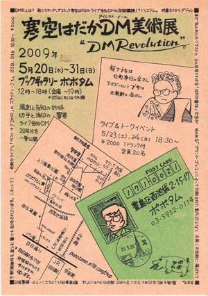 hadaka_web.jpg