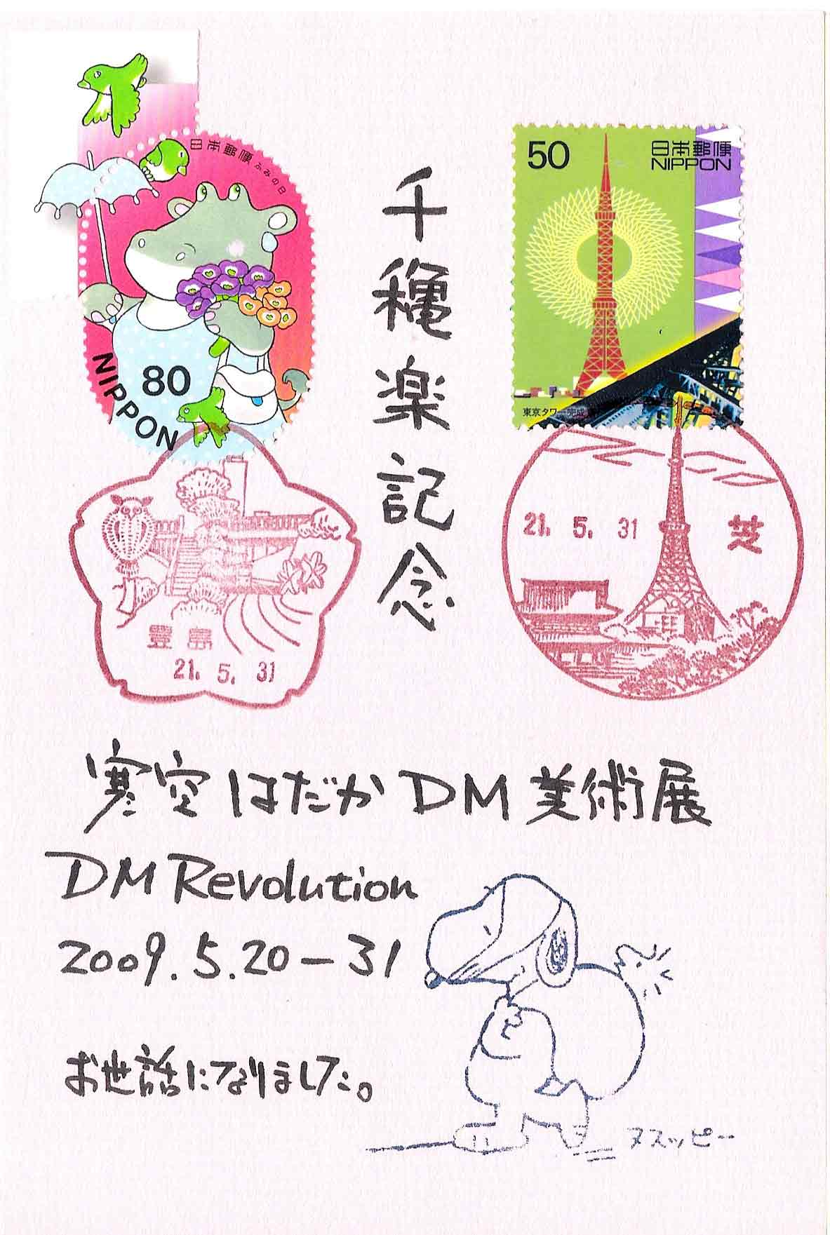 hadaka_pc2web.jpg