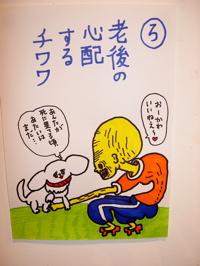 kimo_web.jpg