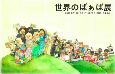 0922yamakawa_web.jpg