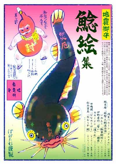 namazue_web.jpg