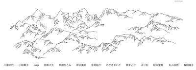 madoyama2.jpg