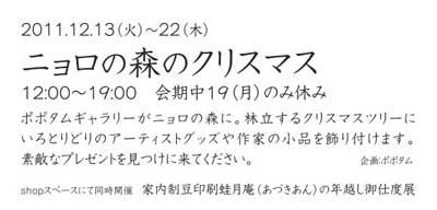 nyoro_web2.jpg