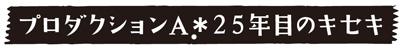 4A_1.jpg