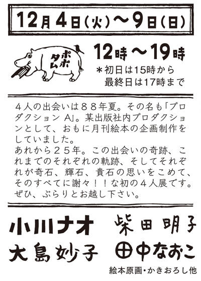 4A_2.jpg